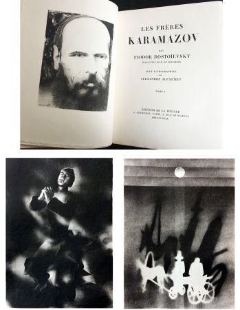 挿絵入り本 Alexeïeff - LES FRÈRES KARAMAZOV. 100 lithographies (1929).