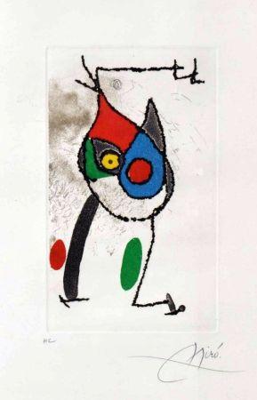 彫版 Miró - Les Magies