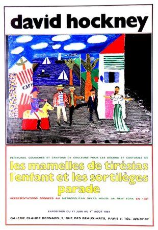 オフセット Hockney - Les Mamelles de Tirésias Galeri Claude Bernard