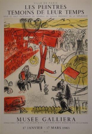 リトグラフ Chagall - Les peintres témoins de leur temps