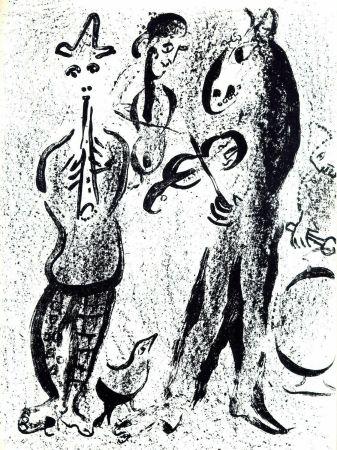 リトグラフ Chagall - Les Saltimbanques (M.395)