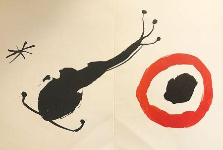 リトグラフ Miró (After) - L'Escargot