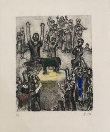エッチングと アクチアント Chagall - LeVeau d' Or