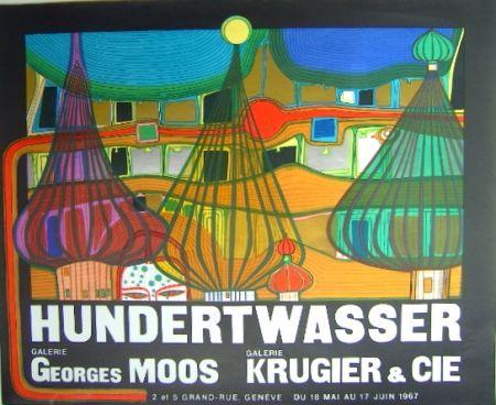 リトグラフ Hundertwasser - L'Expulsion