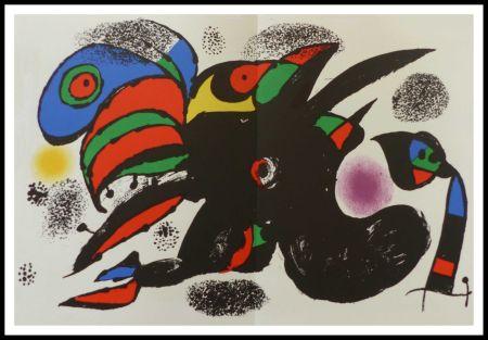 リトグラフ Miró - L'extrême origine