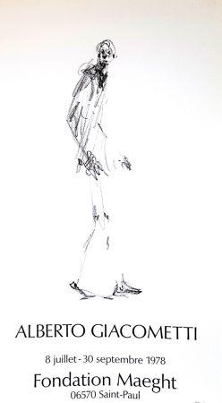 オフセット Giacometti - L'Homme qui Marche  Fondation Maeght