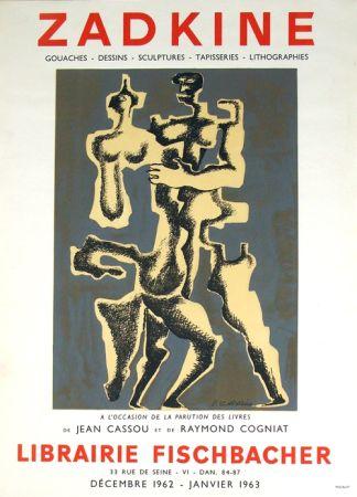 リトグラフ Zadkine - Librairie Fischbacher