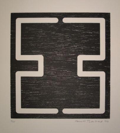 木版 Bosshard - Liegendes H