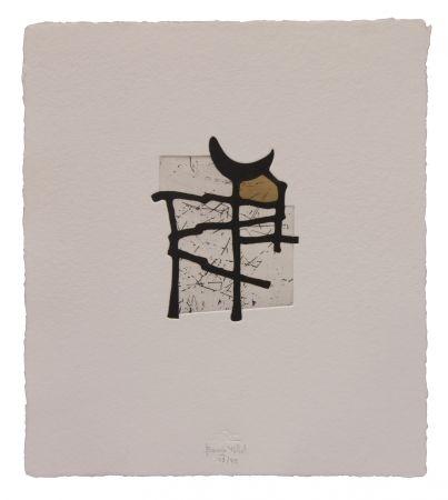 エッチングと アクチアント Baroja-Collet - Lisboa I