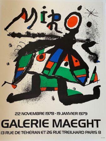 リトグラフ Miró - Lithographic poster