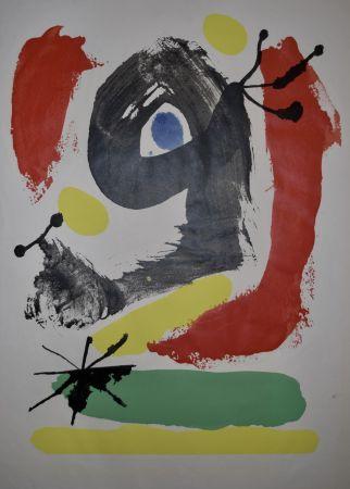 リトグラフ Miró - Lithographie