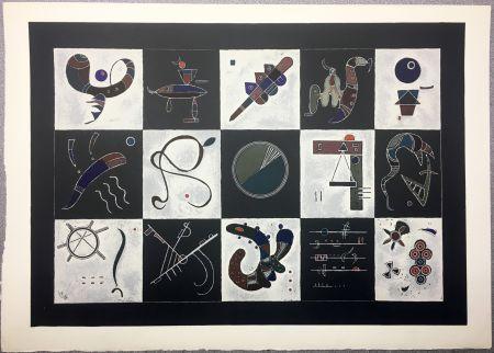 リトグラフ Kandinsky - Lithographie pour Derrière le miroir 101-102-103. Deluxe sur Arches (1957).