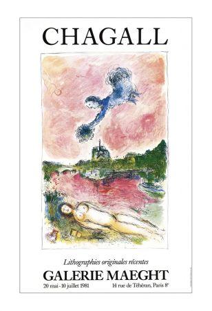 掲示 Chagall - LITHOGRAPHIES ORIGINALES RÉCENTES. NOTRE-DAME DE PARIS. Affiche originale. Maeght 1981