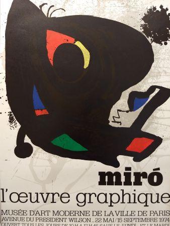 掲示 Miró - L'oeuvre graphique