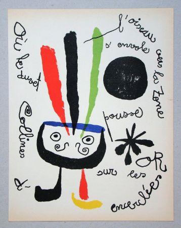リトグラフ Miró - L'oiseau