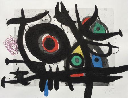 カーボランダム Miró - L'Oiseau Destructeur (D.512)