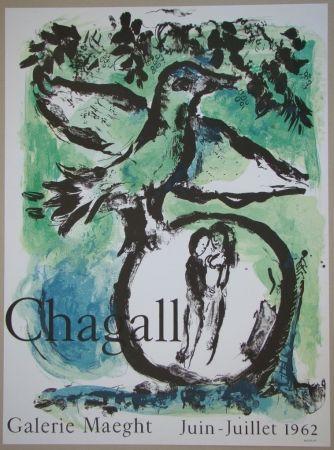 リトグラフ Chagall - L'oiseau vert