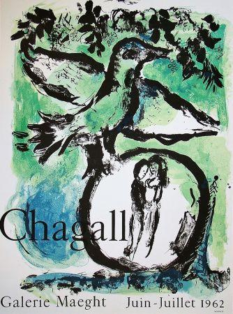 掲示 Chagall - L'OISEAU VERT. Galerie Maeght. Affiche originale (1962).