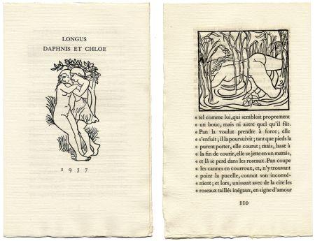 挿絵入り本 Maillol - Longus : LES PASTORALES DE LONGUS OU DAPHNIS ET CHLOÉ. Bois originaux d'Aristide Maillol (Gonin, 1937)