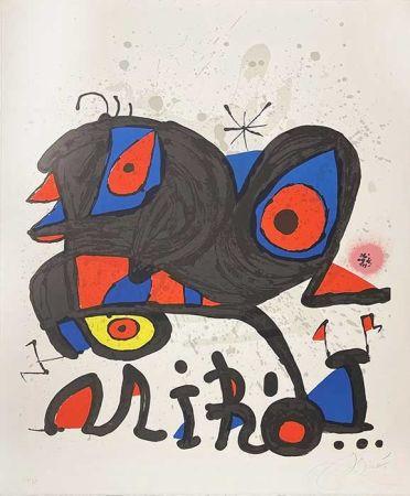 リトグラフ Miró - Louisiania