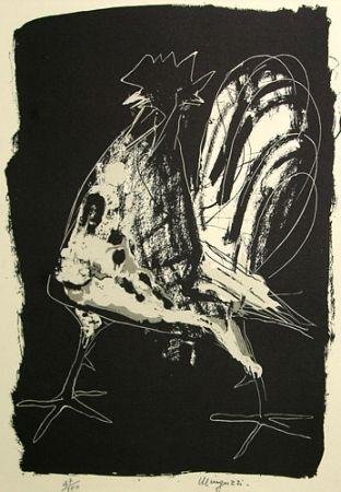 挿絵入り本 Minguzzi - Luciano Minguzzi. Cinque litografie originali