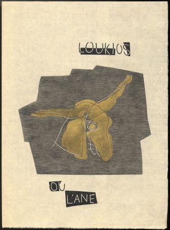 挿絵入り本 Laurens - Lucien: LOUKIOS OU L'ÂNE. Bois originaux de Henri Laurens (1947).