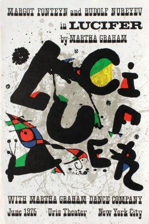 掲示 Miró -