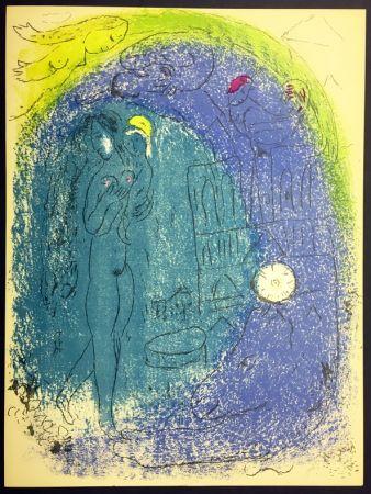 リトグラフ Chagall - Mère et Enfant devant Notre-Dame. De la suite VISION DE PARIS