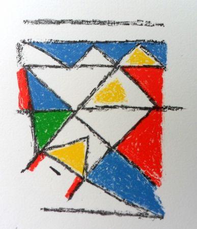 リトグラフ Bille - M 135
