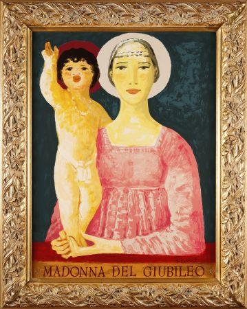 シルクスクリーン Fiume - Madonna del giubileo