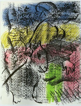 リトグラフ Chagall - Mai 1970