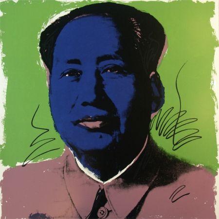 シルクスクリーン Warhol (After) - Mao