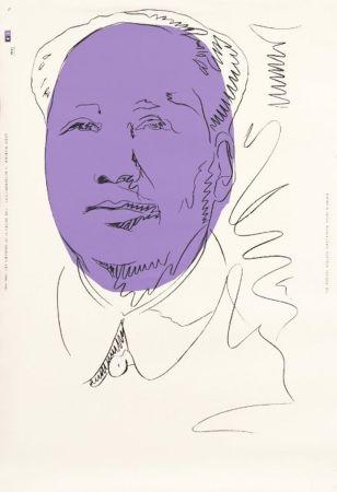 シルクスクリーン Warhol - Mao