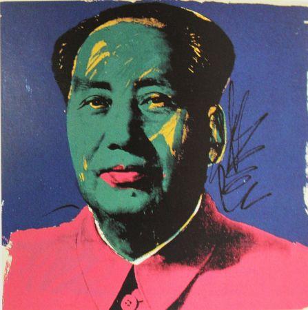 シルクスクリーン Warhol - Mao (FS II.93)