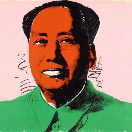 シルクスクリーン Warhol - Mao (FS II.94)