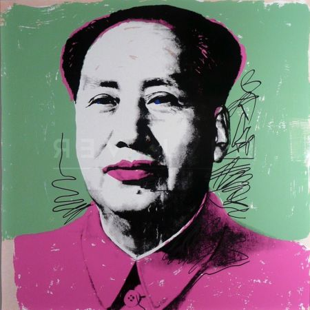 シルクスクリーン Warhol -  Mao (FS II.95)