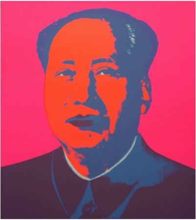 シルクスクリーン Warhol (After) - Mao Silkscreen Prints (by Sunday B. Morning)