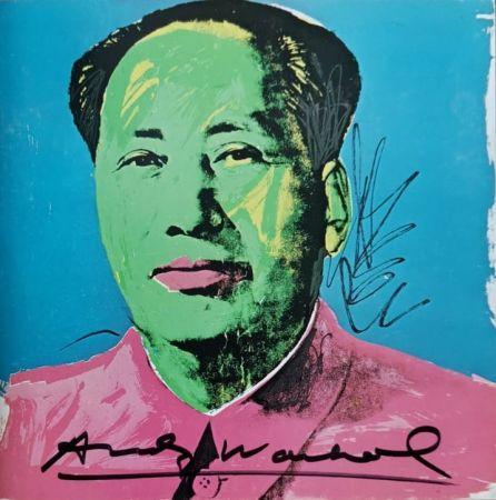 シルクスクリーン Warhol - MAO Tse Tung invitation Castelli
