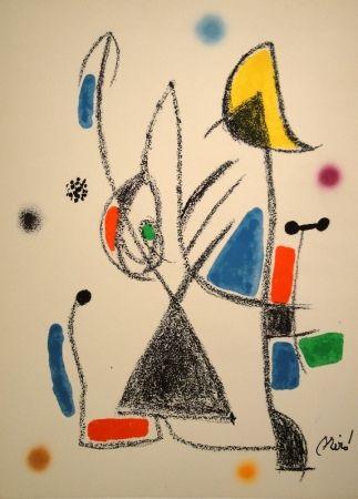 リトグラフ Miró - Maravillas...