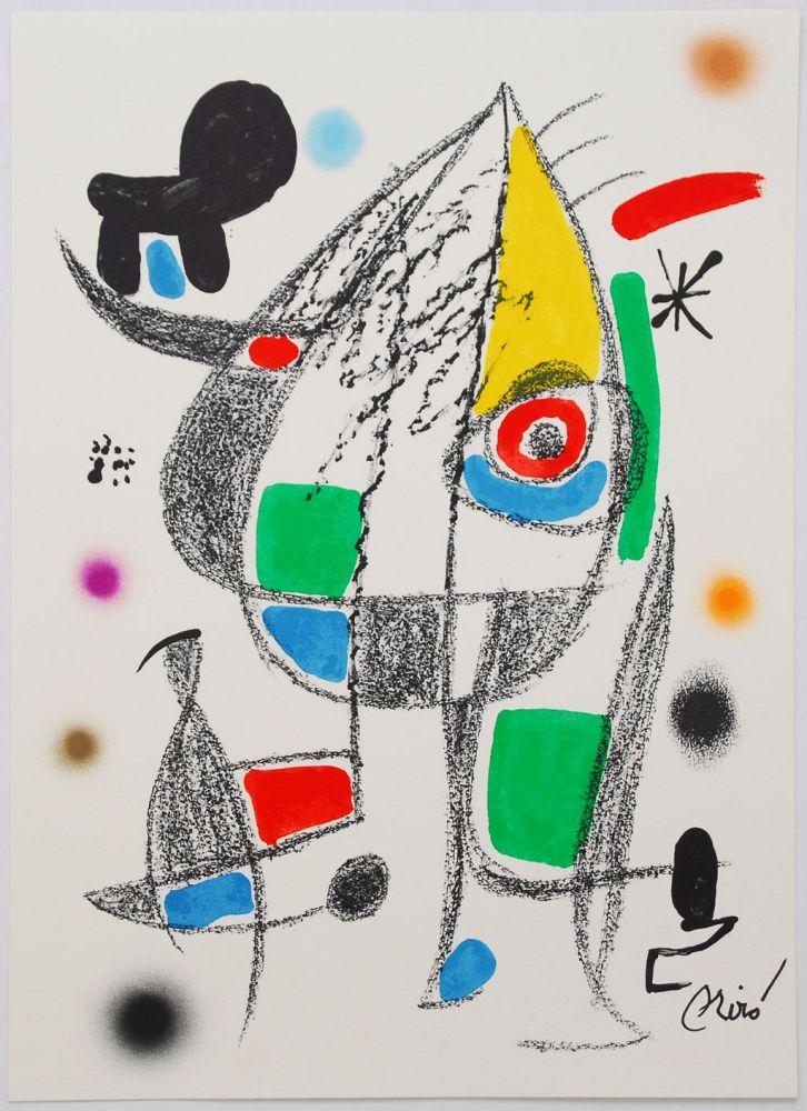 リトグラフ Miró - Maravillas Con Variaciones Acrósticas En El Jardín De Miró