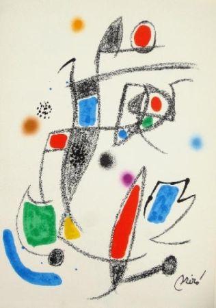 リトグラフ Miró - Maravillas con variaciones acrósticas en el jardín de Miró - 10