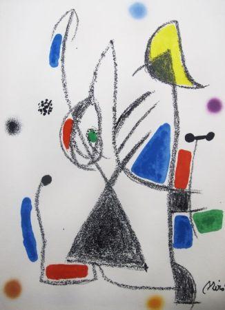 リトグラフ Miró - Maravillas con variaciones acrósticas en el jardín de Miró - 16