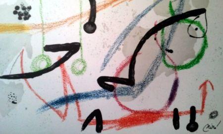 リトグラフ Miró - MARAVILLAS CON VARIACIONES ACROSTICAS