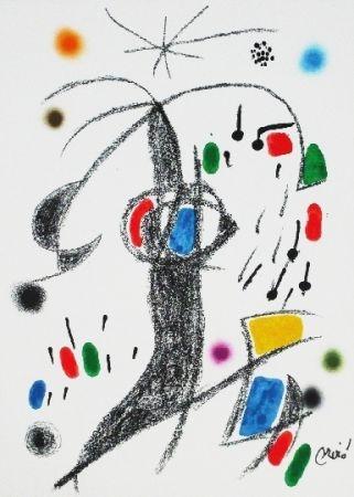 リトグラフ Miró - Maravillas con variaciones acrosticas 19
