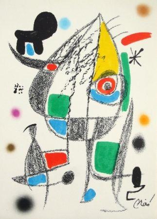 リトグラフ Miró - Maravillas con variaciones acrosticas 20