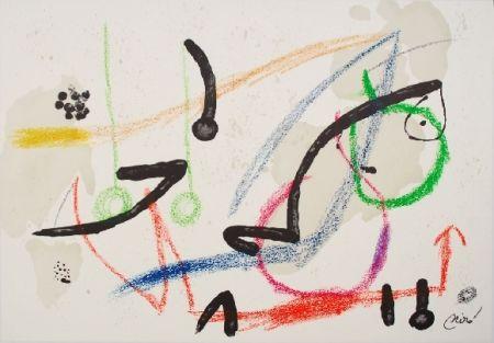 リトグラフ Miró - Maravillas Con Variaciones Acrosticas 7