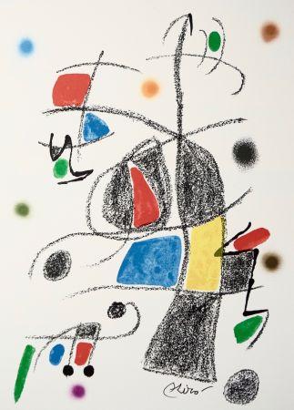 リトグラフ Miró - Maravillascon variaciones arcrosticas17