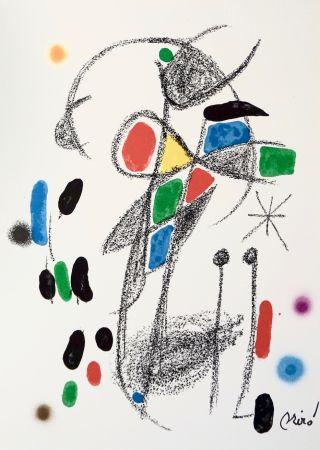 リトグラフ Miró - Maravillascon variaciones arcrosticas 18