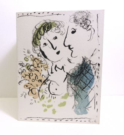 技術的なありません Chagall - Marc Chagall - Carte de voeux
