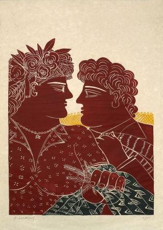 リノリウム彫版 Fassianos - Mariage au printemps
